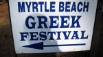 Myrtle Beach Greek Festival