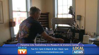 Panama City Publishing Museum Tour...