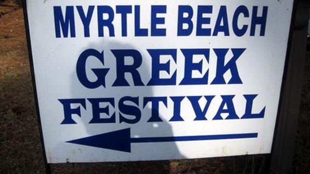 Greek Festival  Myrtle Beach